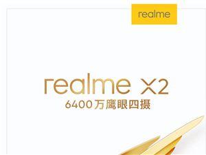6400 万鹰眼四摄「realme X2」将于 9 月 24 日正式发布