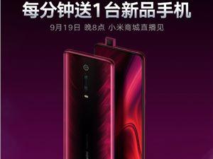 Redmi K20 Pro灏�浜���浠�澶╁��甯�锛�12GB+512GB��璺���瓒�47涓�