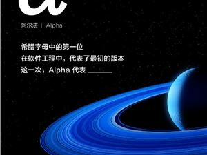 小米MIX新机名称公布 取名MIX Alpha/真机图首次放出