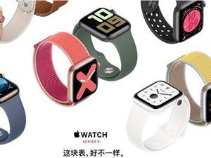 苹果 Apple Watch Series 5 使用与 Series 4 相同的一代处理器和 GPU
