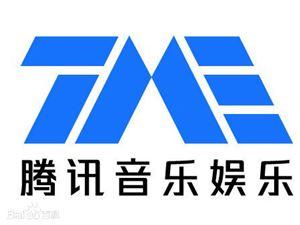 腾讯音乐 酷狗音乐 QQ音乐 酷我音乐 全民K歌 腾讯 腾讯音乐股价 腾讯音乐市值 中国音乐集团