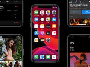 iOS13正式版 苹果 iOS13 和平精英