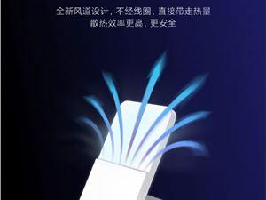 小米5G新品发布会 小米立式风冷无线充 小米立式风冷无线充电器