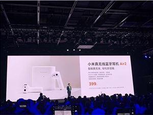 小米真无线蓝牙耳机Air2 小米5G新品发布会 小米