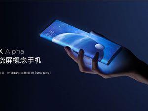 小米MIXAlpha 小米5G新品发布会 小米MIXAlpha图赏 小米MIXAlpha配置