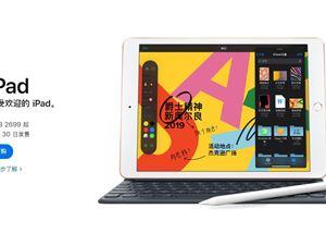 iPad 蘋果 第七代iPad 10.2英寸iPad
