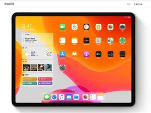 iPadOS 苹果 iPadOS13.1
