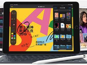 iPad 蘋果公司 新版iPad