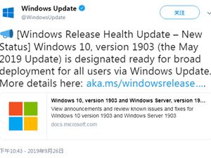 Windows10 微软