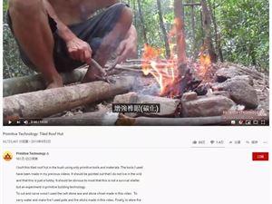 李子柒 短视频