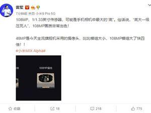 """雷军科普MIX Alpha相机:智能手机最大""""底"""" 模组大了快四倍"""