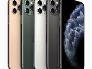 苹果 iPhone11ProMax