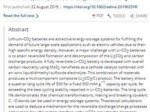 科学家研发出第一种可完全充电的二氧化碳电池 可进行500次充放电循环