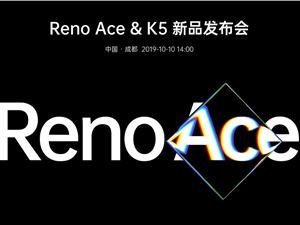 OPPORenoAce发布会直播 OPPORenoAce超玩大会 RenoAce配置 RenoAce价格 RenoAce发布会直播 OPPOK5