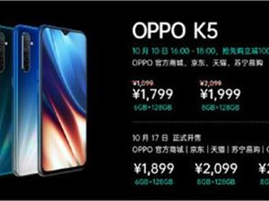 OPPOK5 RenoAce OPPOK5价格 OPPOK5配置