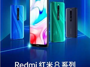 三款配色!Redmi紅米8系列官宣:5000mAh電池、消滅2GB內存