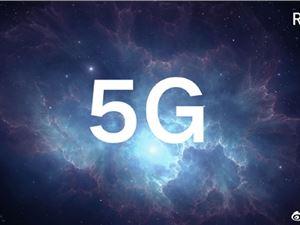 Redmi 5G