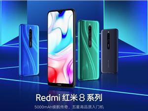 Redmi8 红米8