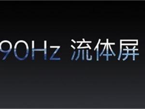 realme X2 Pro正式发布:骁龙855Plus+50W超级闪充