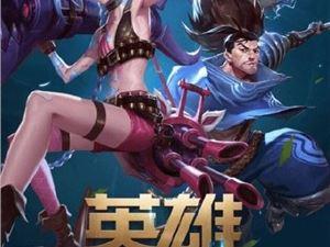 英雄联盟正版手游正式发布 网友:再见王者荣耀!
