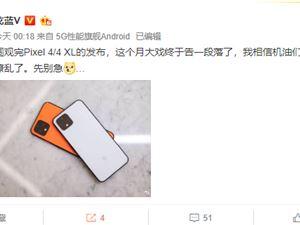 官微暗示iQOO Neo二代要來了 驍龍855/售價2K左右