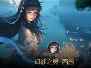 王者荣耀10月17日更新维护公告 10.17四周年大版本更新内容一览