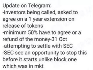 Telegram SEC 加密货币