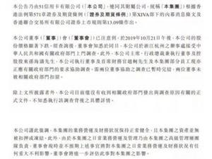 51信用卡 孙海涛