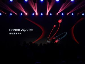 荣耀xSportpro 运动蓝牙耳机
