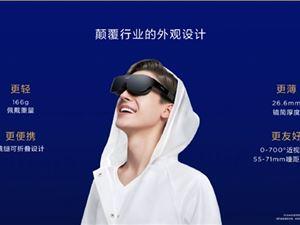 華為VR Glass發布:輕薄可折疊設計、3K超視網膜顯示