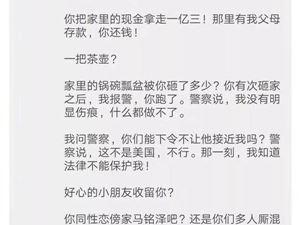 俞渝开撕李国庆全过程 网友:编剧都编不出来的出色瓜