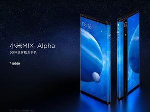 小米MIX Alpha可以买了?标价999999元 客服贴心劝退