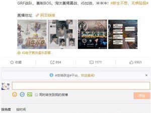 S9八強賽IG首發陣容公布,寧王保持首發登場,粉絲表示很滿意