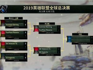 德云色點出S9八強賽FPX贏下FNC重要因素:RNG幫了大忙