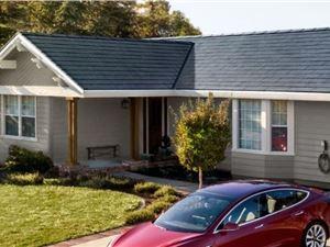特斯拉 太阳能屋顶 太阳能