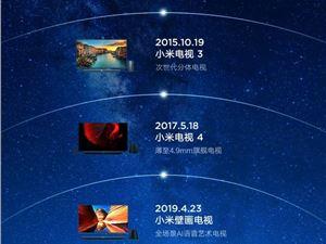 年度旗艦小米電視5系列即將登場 李肖爽:擁有意想不到的驚喜
