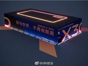 vivoX30 5G