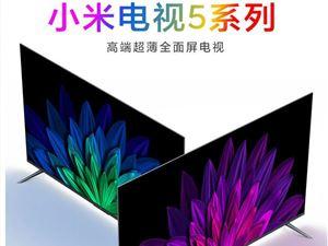 小米電視5系列正式發布:4K量子點屏幕 最貴9999元
