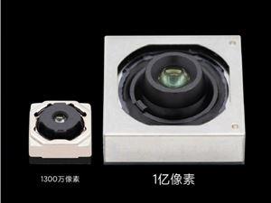 小米手機史上最大相機模組公布!這尺寸逆天了