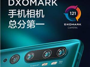 2799 元起!小米 CC9 Pro 正式發布:DXOMark 總分第一