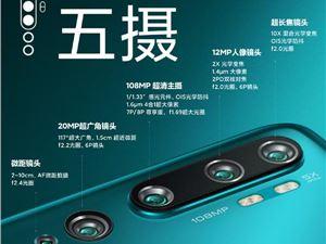 DXO世界第一是怎樣煉成的?一圖看懂小米CC9 Pro手機