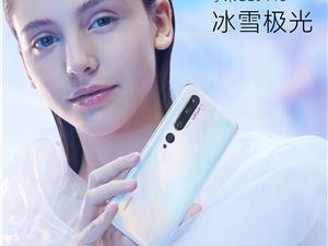 小米 CC9 Pro 官方圖賞:DXOMark 總分與華為 Mate 30 Pro 并列第一