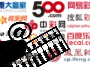 500彩票网 互联网彩票 体育彩票 500彩票网股价 500彩票网财报