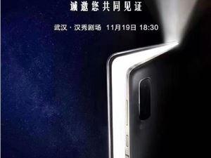 三星W20 三星W205G 三星W20折叠屏手机 三星W20发布会 三星第二款折叠屏手机