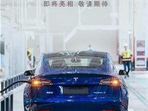 国产Model3 特斯拉