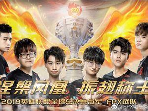 刘青松直播爆料FPX训练赛被SKT军训 失去希望的时候G2却赢了
