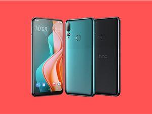 HTC Desire 19s发布:联发科P22+3+32 1400元