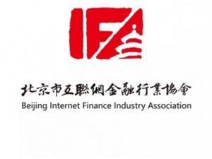 互联网 互联网金融 金融