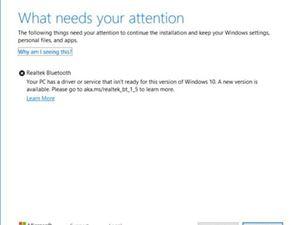 微软 蓝牙设备 Windows10