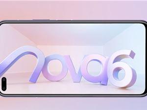 华为nova 6官方预热:首次采用前置挖孔双摄设计